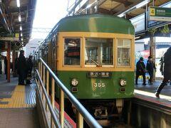 鎌倉駅に戻り、今度は江ノ電に乗った。