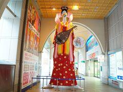 さいごに~、 名古屋駅といえば見逃せません、身長6m10cmのナナちゃん。 七福神の弁財天です。アマビエと一緒に新型コロナウイルス終息願い、福をとどけてくれるようですよ。 2021年安心してお出かけできる良い年になりますように。