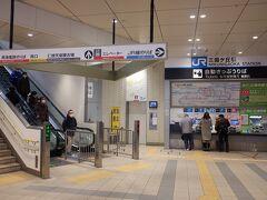 三国ヶ丘駅で初めて降りる。