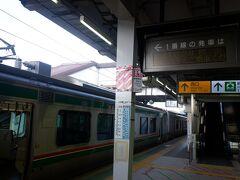 福島から電車で二本松へ。