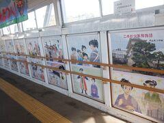 二本松駅に到着、二本松白虎隊物語