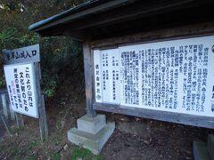 佐野市を訪れた最大の目的がこの唐沢山でした。最寄り駅の東武佐野線の田沼駅から約3.5キロ。最後はちょっととざんになりますが徒歩45分ほどです。