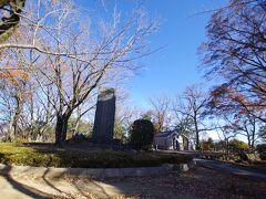 唐沢山から6キロほど歩くと佐野駅のすぐそばにある城山公園というところに行くことができます。公共交通機関がもっと便利であればよいのですが、歩くのが好きなわたしにとってはそれほど苦ではありませんでした。