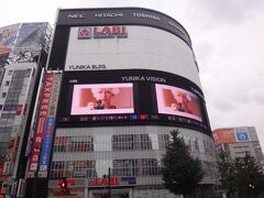 東京・新宿「YUNIKA VISION(ユニカビジョン)」の写真。  K-POPグループSEVENTEEN(セブンティーン)メンバーの ユン・ジョンハンさんの誕生日は1995年10月4日です。  2020年10月にも韓国・ソウルに行ってジョンハンのセンルイ広告& カフェのカップホルダー巡りをする予定でしたが、コロナの影響で 念願叶わず・・・。 2020年10月3日、4日と東京・新大久保で行われているイベントに 行ってきました。  今年ももう終わります。早く、好きな場所に行き来できる世界に 戻ってほしいですね。 ここからは私のヲタ活になるので、興味のない方は また来年お会いしましょう。どうもありがとうございました('◇')ゞ