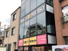東京・新大久保【MACAPRESSO】  2019年11月にオープンしたマカロン専門店カフェ【マカプレッソ】 本店の写真。   韓国風ボリュームマカロン「トゥンカロン」のお店です。 この日もあちこちでマカロンショップの写真を撮りました。 写真の枚数の関係で数枚だけ載せますね。  前回行ったお店はこちら↓  <韓国に行った気分♪新大久保タルゴナコーヒー★トゥンカロン★ ビスコフかき氷★チーズボール【2Dカフェ】【ソウルティラミス】 【オーバーマカロン】>  https://4travel.jp/travelogue/11630540