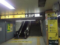 都営地下鉄 三田駅