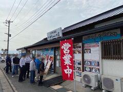 駅からまず向かったのは漁協直営のこのお店。 平日にも関わらず並んでいます。