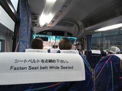 みんなの九州きっぷ十四本目は豊後森行き代行バス