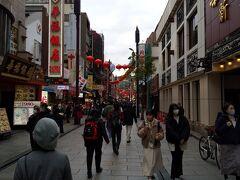 チェックインまで時間があったので横浜中華街で昼食をとりその後巡りました。