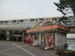 横浜シーサイドラインの八景島駅、および付近の駐車場から八景島までは結構な距離があるので、駅を出てすぐにある食べ歩きしたくなるスイーツ、ドリンクのショップは気分を盛り上げるためにありがたい。 クリスマスシーズンなのでサンタクロースが踊って歓迎していた。