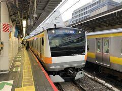 今回は新宿駅からスタート。 当初の予定より早く着いたので、中央特快に乗って高尾に向かうこととしました。