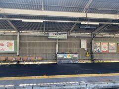 相模湖駅を出て四方津駅でまたしても特急電車の通過待ちです。