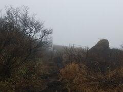 金時山(標高1212.4m)