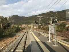 立野駅に到着します。