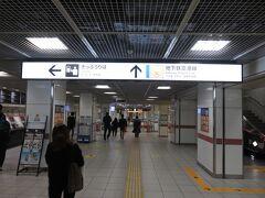19:26 地下鉄に乗り換え ホームに下りるとタッチの差で間に合わず9分待ち