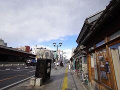 栃木県アンテナショップまちの駅 コエド市場