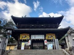 大門に到着しました。大門は金刀比羅宮の総門です。水戸光圀の兄である讃岐国高松藩主 松平頼重から寄進されたそうです。ここまで365段です。