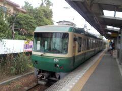 次の由比ヶ浜駅に到着しました。