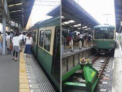 終点鎌倉駅に到着です。