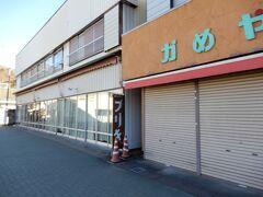 テレビで注目 長瀞 商店街・・・  ちょっと寂しい感じ