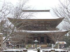 吉野山のシンボル『蔵王堂』
