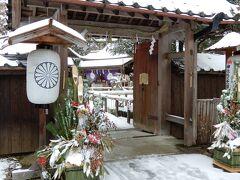 世界遺産『吉水神社』 幸先詣(さいさきもうで)ですぅ