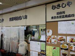「むさしや」ではいつもナポリタン! 安くて美味い昭和の洋食