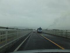 江島大橋(べたふみ坂)を通って鳥取県からまた島根県に戻ります。