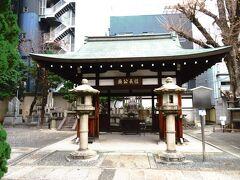 本能寺  歴史は興味ないけど、何となく一度来てみたかった。 かなり街中にあるのね。
