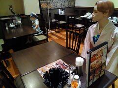 夜は中華料理の麒麟菜館に来ました。コロナ対策(ソーシャルディスタンス)でマネキン(笑)