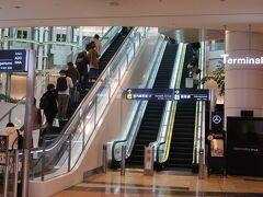 羽田第2ターミナルに到着。