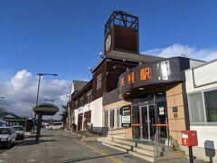 約10分で美幌駅に到着。料金は冬季割増(20%加算)のため3,010円と高め。