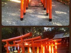 久能稲荷神社