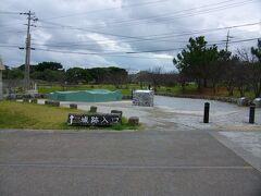 沖縄到着です。 今回の目的、沖縄の世界遺産「琉球王朝のグスクとその関連遺産」をめぐる事! 9か所あります。