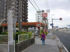 アメリカのファストフード店「A&W」 国内では、沖縄にしかない。