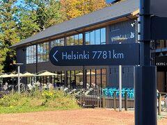 美味しいランチを頂いて、さっそく運動です。ヘルシンキまで7,781kmか~、ムリだわ。