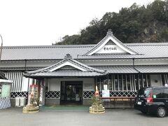 豊後竹田駅の駅舎です。