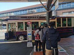 今日はこの「るーぷる仙台」に乗って、名所を巡ることにしました。1日630円で何度でも乗り降りすることができます。