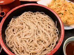 何はともあれ「信州蕎麦の草笛」に直行します。ランチメニューのかき揚げセットは千円、量がどっさりおいしい蕎麦、そば湯もたっぷり出ます、お得感満載です。