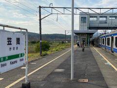 笠間駅へ。