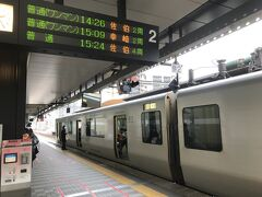 大分駅からは日豊本線の佐伯行きに乗車します。