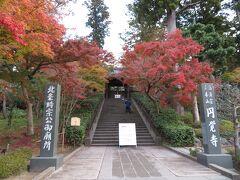 鎌倉へ移動し円覚寺へ。開門前に到着。開門までここで待機。