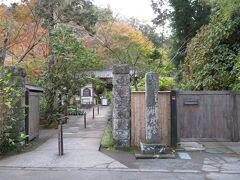 円覚寺から歩いて明月院へ。