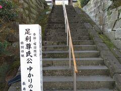 季節限定で公開されている長寿寺へ。