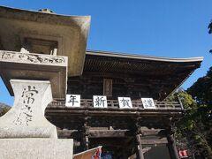 筑波山神社に着きました。 参拝客はそれほど多くない印象でした。 筑波山神社入口にあれほどいた人はどこ行った?