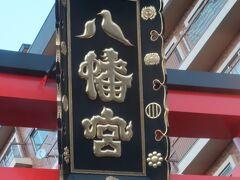 仙台-1 るーぷる仙台    49/    41