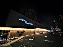前泊したホテルは 九段下にあります「ホテルグランドパレス」 12月28日に行わたとあるイベントに日本武道館に行きまして、 こちらのホテルを利用しました。