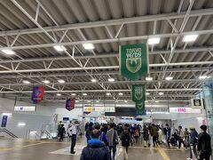 飛田給駅に到着