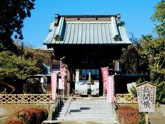 落合川沿いに武蔵野三十三観音5番 寳塔山 多聞寺があります。