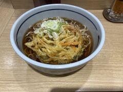 試合後、渋谷まで移動し、「吉そば」で少し早めの夕食を食べました。 この日も寒かったので、めちゃくちゃ温まりました!